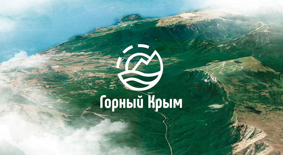 Новый автовокзал, современные дороги и яхт-клуб: что даст Крыму горнолыжный курорт на Чатыр-Даге?