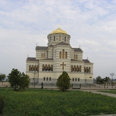 Отдых в Крыму. Золотое кольцо Тавриды