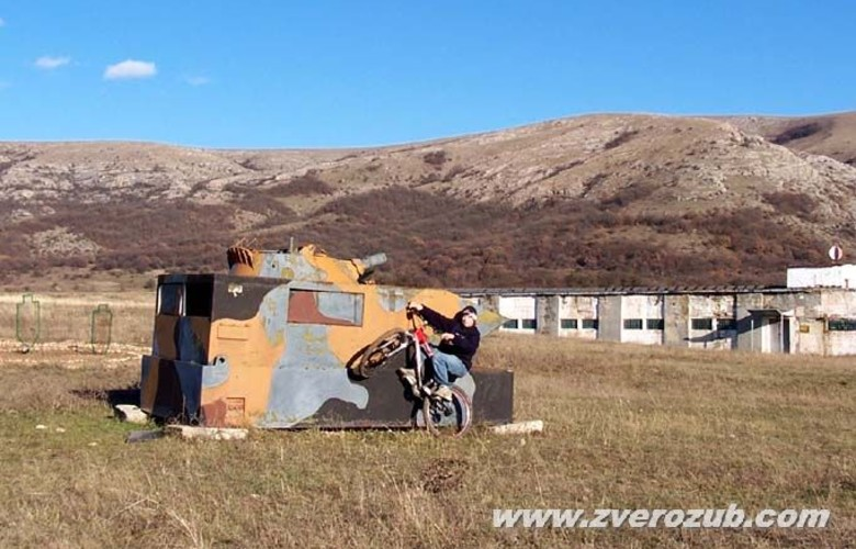Отдых в Крыму. Ангарский военный полигон - кузница кадров мировой революции