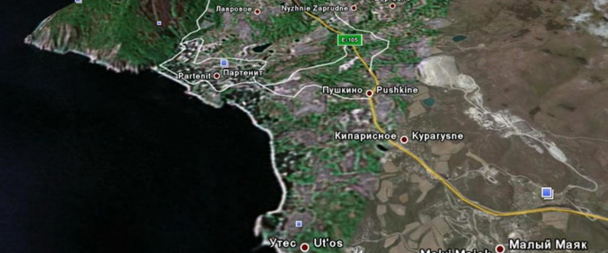 Утес (мыс Плака) и Карасан - Алуштинское средиземноморье