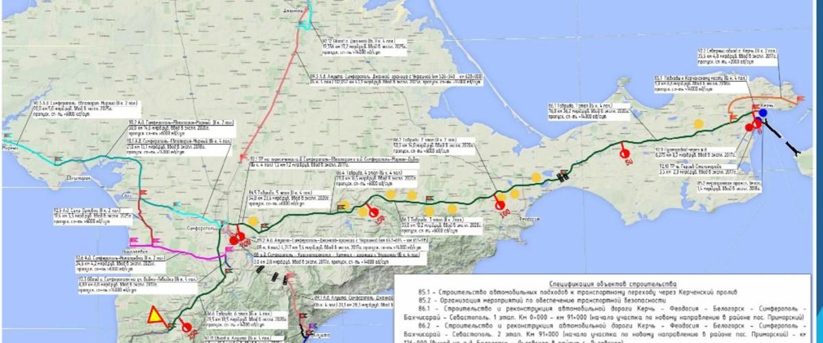 Трасса Таврида: 4 транспортных развязки и расширение полос